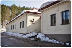 Naukion sauna, Kuusankoski